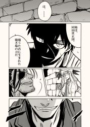 1girl 3boys absurdres brick_wall comic doudanuki_masakuni drifters eyepatch glasses greyscale grin highres monochrome multiple_boys oda_nobunaga_(drifters) olmine round_glasses shaded_face shimazu_toyohisa short_hair smile touken_ranbu translation_request uniform yuuma_(u-ma)