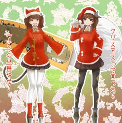 >:) 2girls animal_hat bell blush brown_eyes brown_hair cat_hat cat_tail commentary_request full_body gift_bag hand_on_hip hat highres japanese_clothes kantai_collection kariginu long_sleeves mosaic_background multiple_girls nito_(nshtntr) open_mouth pantyhose plaid plaid_legwear pleated_skirt remodel_(kantai_collection) ryuujou_(kantai_collection) santa_hat scroll skirt standing tail translation_request twintails white_legwear