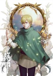 1boy berserk blonde_hair blue_eyes cloak flower glowing kenny_(poe90) male_focus serpico smile solo tunic watermark web_address