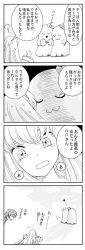 1boy 1girl c.c. cheese-kun code_geass comic crying lelouch_lamperouge long_hair monochrome short_hair translation_request