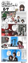 1boy 4koma 5girls admiral_(kantai_collection) akizuki_(kantai_collection) boku_wa_tomodachi_ga_sukunai building butterfly_hair_ornament character_request comic failure_penguin fallout furutaka_(kantai_collection) glowing glowing_eye hai_to_hickory hair_ornament halo headset highres kantai_collection kashiwazaki_sena minecraft missile multiple_girls panties pickaxe ryuujou_(kantai_collection) seaplane_tender_hime skyscraper translation_request twintails underwear visor_cap