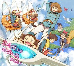 airplane broom brown_hair flying glider jiji_(majo_no_takkyuubin) kaze_no_tani_no_nausicaa kiki kusakabe_mei kusakabe_satsuki majo_no_takkyuubin nausicaa redrop sheeta sky studio_ghibli tenkuu_no_shiro_laputa tonari_no_totoro totoro