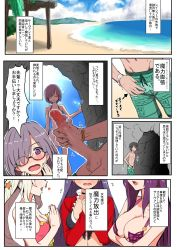 1boy 4girls bikini black_hair blonde_hair breasts choker clearite cleavage comic fate/grand_order fate_(series) fujimaru_ritsuka_(male) glasses hands_together head_out_of_frame large_penis lavender_hair male_masturbation male_swimwear marie_antoinette_(fate/grand_order) masturbation multiple_girls one-piece_swimsuit penis purple_hair saint_martha saint_martha_(swimsuit_ruler)_(fate) scathach_(fate/grand_order) shielder_(fate/grand_order) swim_trunks swimsuit swimwear translation_request twintails