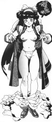:> ainu_clothes black_hair breasts isutoshi long_hair monochrome nakoruru samurai_spirits smile snk solo tagme
