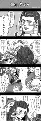 absurdres animal_ears comic facial_hair goggles highres illaoi laughing league_of_legends long_hair lulu_(league_of_legends) monochrome multiple_girls otani_(kota12ro08) playing pointy_ears teemo tentacle translation_request tristana yordle ziggs