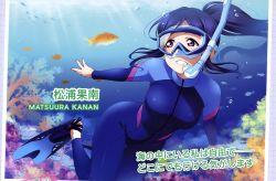 1girl blue_hair bodysuit bubble diving fish goggles long_hair love_live! matsuura_kanan official_art ponytail purple_eyes sea smile spandex swimming underwater water