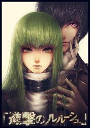 1boy 1girl c-togi c.c. code_geass couple geass green_hair lelouch_lamperouge looking_at_viewer yellow_eyes
