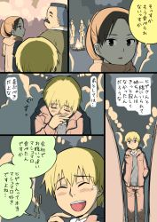 1girl 2boys blonde_hair blush brown_eyes campfire coat comic covering_mouth denim eyes_closed facial_hair hands_in_pockets hige_habahiro jeans laughing multiple_boys mustache night ojisan_to_marshmallow open_clothes open_coat otoi_rekomaru outdoors pants ponytail scarf short_hair sweater tears translation_request wakabayashi_iori wakabayashi_isamu