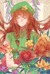1girl absurdres blurry braid bust chinese_clothes depth_of_field eyes_closed flower green_hat highres hong_meiling long_hair red_hair short_sleeves sketch smile solo star sunyuqian touhou twin_braids very_long_hair
