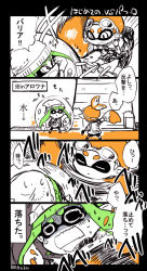 1boy 1girl 4koma beanie comic domino_mask goggles goggles_on_head green_hair hat inkling kuro_yuzu long_hair mask open_mouth orange_hair paint paintbrush pointy_ears shaded_face splatoon translation_request