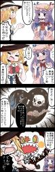 2girls 4koma charlotte_(madoka_magica) chocolate chocolate_heart comic fish_bone heart highres jetto_komusou kirisame_marisa mahou_shoujo_madoka_magica multiple_girls partially_translated patchouli_knowledge scared severed_hand skull tentacle touhou translation_request valentine
