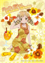 barefoot blonde_hair blush drill_hair drink drinking_straw flower food fruit gears hair_flower hair_ornament highres leaf long_hair mahou_shoujo_madoka_magica smile tagme tomoe_mami tropical tropical_drink twin_drills twintails yellow_eyes