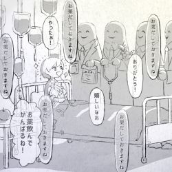 avogado6 bars bed comic commentary_request greyscale hospital_bed intravenous_drip monochrome original shadow stethoscope syringe thumbnail_surprise translation_request