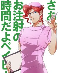 1boy blue_eyes hat highres jojo_no_kimyou_na_bouken kakyouin_noriaki nurse nurse_cap red_hair samuraisamurai solo syringe