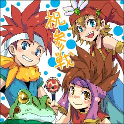 4boys armband artist_request blue_eyes brown_eyes brown_hair chrono_trigger commentary_request crono crossover frog green_eyes grin hat headband kaeru_(chrono_trigger) legend_of_mana looking_at_viewer lowres multiple_boys open_mouth parted_lips randi red_hair seiken_densetsu seiken_densetsu_2 smile spiked_hair staff tagme toto translation_request yellow_eyes