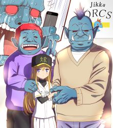 2boys 2girls =_= baseball_cap blonde_hair blue_eyes blue_nails cellphone clothes_writing commentary_request crying elf fangs hand_holding hand_on_another's_shoulder handshake hat holding holding_phone long_hair long_sleeves looking_at_viewer mohawk multiple_boys multiple_girls mushi_gyouza nail_polish open_mouth orc original phone pleated_skirt pointy_ears purple_hair red_eyes red_hair short_hair short_sleeves skirt smartphone smile teeth v white_skin