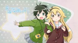 2girls :d aqua_eyes black_ribbon blonde_hair blush brown_eyes camera cardigan collarbone copyright_name digital_camera eyebrows_visible_through_hair eyecatch green_hair grey_skirt hair_flaps hair_ribbon head_tilt highres jacket laika_(sputnik2nd) locked_arms long_hair long_sleeves looking_at_viewer mikakunin_de_shinkoukei multiple_girls neck_ribbon oono_niko open_mouth outstretched_arm parted_lips pleated_skirt ponytail red_ribbon ribbon romaji school_uniform serafuku skirt smile star starry_background suetsugi_konoha track_jacket zipper
