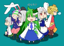6+girls animal_ears blazer blonde_hair bunny_ears detached_sleeves dress frog frog_hair_ornament green_eyes green_hair hair_ornament hair_tubes ishimu izayoi_sakuya jacket kochiya_sanae konpaku_youmu long_hair long_sleeves mononobe_no_futo multiple_girls necktie panties red_eyes reisen_udongein_inaba short_hair silver_hair sleeveless snake snake_hair_ornament toramaru_shou touhou translation_request underwear