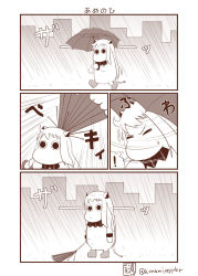 ! (o)_(o) 1girl boots broken_umbrella commentary_request highres horns kantai_collection moomin muppo northern_ocean_hime rain sazanami_konami solo sweat tail twitter_username umbrella