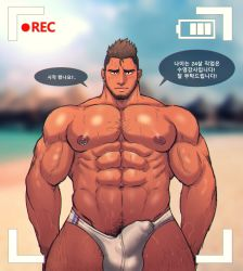 abs bara beach beard blush body_hair bulge camera crotch facial_hair looking_at_viewer male_focus muscle nipples outdoors pecs piercing recording summer sweat swimsuit topless toto_(artist)