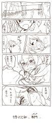 highres ikarin kantai_collection tagme translation_request yuri