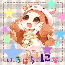 :d \o/ animal_hat arm_warmers arms_up blush_stickers character_name chibi hair_ornament hat ichihara_nina idolmaster idolmaster_cinderella_girls low_twintails open_mouth outstretched_arms plaid plaid_background smile socks star star_hair_ornament twintails usoneko yellow_eyes