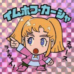 blonde_hair blue_eyes chibi densetsu_kyojin_ideon female kasha_imhof sarmatamra solo