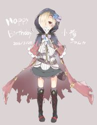1girl alternate_costume bag belt black_boots blonde_hair blush boots brown_eyes buttons covering_mouth cross-laced_footwear ear_piercing earrings female flower_ornament frills full_body gloves hair_over_one_eye happy_birthday highres hood hoodie idolmaster idolmaster_cinderella_girls jewelry knee_boots kneehighs lace-up_boots looking_at_viewer ooyama_imo piercing shirasaka_koume short_hair simple_background skirt skull solo standing striped striped_legwear vertical-striped_legwear vertical_stripes