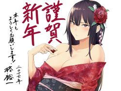1girl arisou_de_nasa_sou bangs bare_shoulders black_hair breasts collarbone cup floral_print flower hair_between_eyes hair_flower hair_ornament half-closed_eyes hiiragi_yuuichi japanese_clothes kimono large_breasts leaning_back long_hair looking_at_viewer obi off_shoulder parted_bangs purple_eyes sakazuki sash simple_background solo upper_body white_background