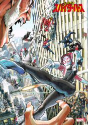 2girls aircraft battle black_hair building cindy_moon cityscape company_name copyright_name crossover epic face_mask fangs helicopter hood hoodie long_hair marvel mask mecha multiple_boys multiple_girls multiple_persona murata_yuusuke official_art silk silk_(marvel) spider-girl spider-gwen spider-man_(series) spider_web superhero