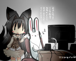 1girl :x animal_ears artist_self-insert bangs black_hair blush blush_stickers bunny chair chibi choker commentary_request computer_keyboard desk dress fox_ears fox_tail gomasamune gradient gradient_background headphones long_hair monitor office_chair open_mouth original parted_bangs red_eyes sketch smile speaker tail text translation_request |_|