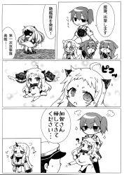 1boy 6+girls admiral_(kantai_collection) akagi_(kantai_collection) comic highres jako_(jakoo21) kaga_(kantai_collection) kantai_collection kemonomimi_mode monochrome multiple_girls northern_ocean_hime remodel_(kantai_collection) seaport_hime shigure_(kantai_collection) translation_request yuudachi_(kantai_collection)
