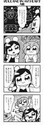 Image: 4648808