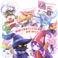 >_< 2015 3girls 6+boys :< :p ^_^ akeome amumu animal_ears armor blonde_hair blue_hair blush blush_stickers bomb bottle calligraphy_brush chopsticks corki eating eyes_closed face_painting facial_hair fairy fangs food fruit gauntlets gnar_(league_of_legends) goggles goggles_on_head green_eyes grin hagoita hamamo hanetsuki hat heimerdinger helmet horns kennen kite league_of_legends long_hair lulu_(league_of_legends) mandarin_orange mittens mochi multiple_boys multiple_girls mummy mustache new_year open_mouth paddle paintbrush pix pointy_ears poppy poro_(league_of_legends) purple_hair purple_skin rumble_(league_of_legends) sake_bottle smile spatula sweatdrop teemo tongue tongue_out tristana twintails twitter_username urf veigar wagashi wavy_mouth wings witch_hat wizard_hat yellow_eyes yordle ziggs