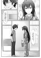 comic highres hikigaya_hachiman japanese_clothes kimono long_hair monochrome obi ponpon_(ponpon62126) sash short_hair translation_request yahari_ore_no_seishun_lovecome_wa_machigatteiru. yukata yukinoshita_yukino