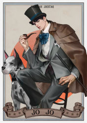 black_hair blue_eyes cane character_name collar danny_(jojo) dog dog_collar formal frame hat jacket jacket_on_shoulders jojo_no_kimyou_na_bouken jonathan_joestar necktie pipe realistic sitting stool suit top_hat zluu