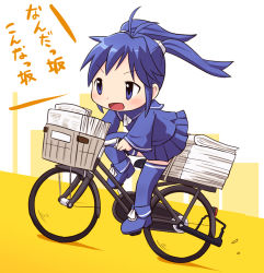 1girl antenna_hair bad_id basket bicycle bicycle_riding blue_eyes blue_hair blue_legwear blue_shoes blue_skirt chibi imaichi_moenai_ko kobe_shinbun leaning_forward long_hair long_sleeves michael_(mikatsuu) newspaper open_mouth riding sailor_collar school_uniform serafuku shoes skirt solo thighhighs twintails
