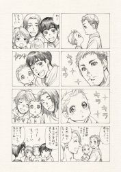 4koma 6+boys ;d ^_^ baby christophe_giacometti comic eyes_closed facial_hair freckles glasses graphite_(medium) ji_guang-hong katsuki_yuuri kodaka_kazuma leo_de_la_iglesia male_focus multiple_boys one_eye_closed open_mouth phichit_chulanont smile sparkle traditional_media translation_request viktor_nikiforov yuri!!!_on_ice