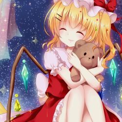 1girl blonde_hair blush crystal eyes_closed flandre_scarlet hair_ornament hairclip hat hat_ribbon jpeg_artifacts mob_cap mumu-crown puffy_sleeves ribbon shirt short_hair short_sleeves side_ponytail sitting skirt skirt_set smile solo sparkle stuffed_animal stuffed_toy teddy_bear touhou vest wings