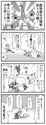 2girls 4koma =_= absurdres ahoge airplane arm_warmers comic dress fishing_rod flying_sweatdrops highres horns kantai_collection kasumi_(kantai_collection) long_hair lying mittens monochrome multiple_girls northern_ocean_hime nukosama on_stomach open_mouth ponytail school_uniform shinkaisei-kan short_sleeves side_ponytail sleeveless sleeveless_dress suspenders tears translation_request trembling