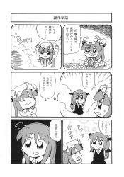 bkub comic crescent highres koakuma monochrome multiple_girls patchouli_knowledge summoning sweat sweatdrop translation_request