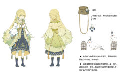 1girl absurdres asllence bird birdcage blonde_hair boots braid cage cameo character_sheet expressionless green_hair highres long_hair pixiv_fantasia pixiv_fantasia_t simple_background skirt standing very_long_hair wide_sleeves